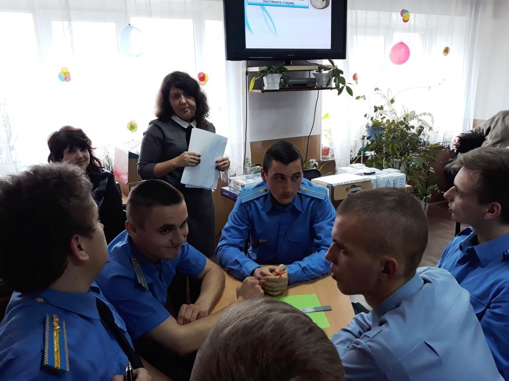 Відбувся обласний семінар-практикум для педагогічних працівників професій електротехнічного напрямку та викладачів предмета «Електротехніка»