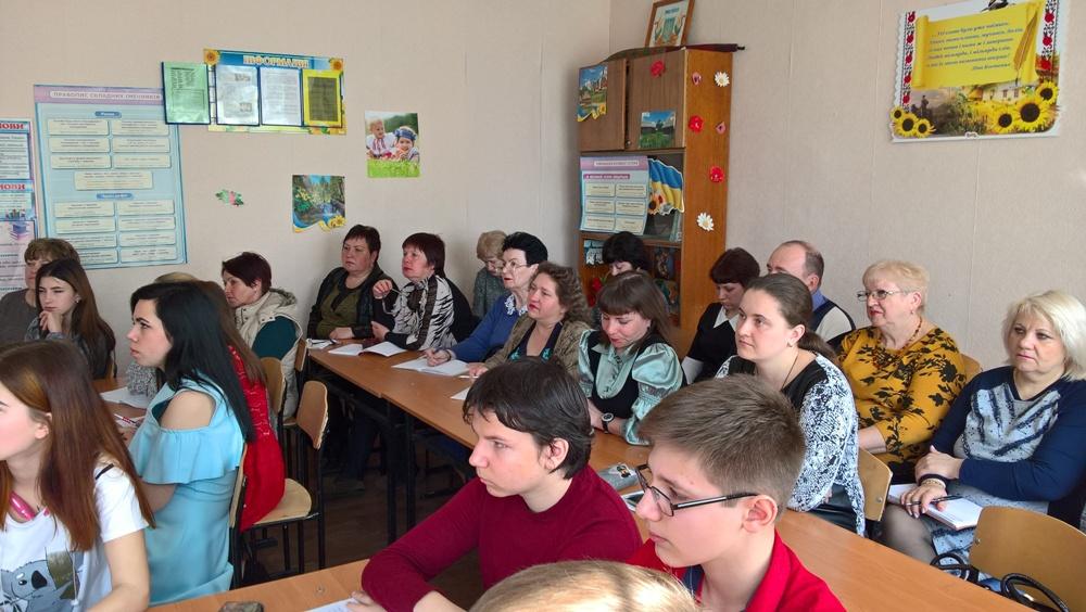 Відбувся обласний семінар-практикум для викладачів предмета «Зарубіжна література»